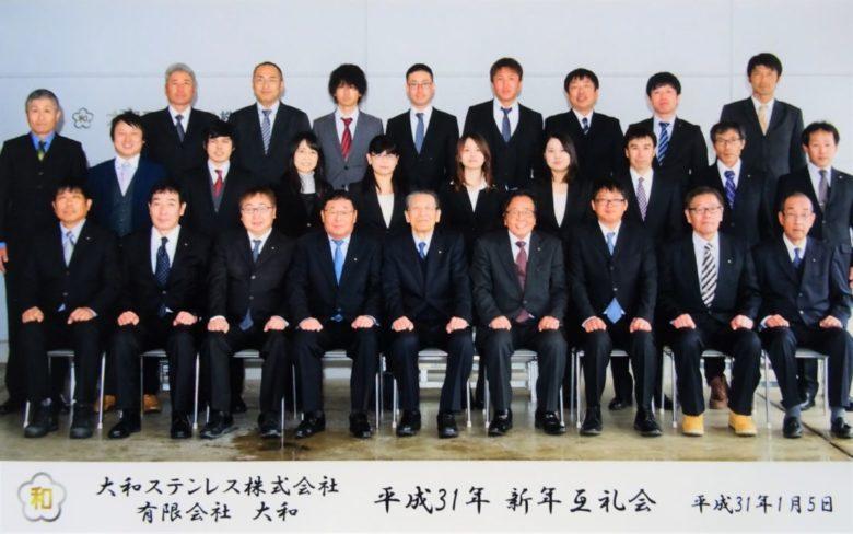 平成最後の年スタート
