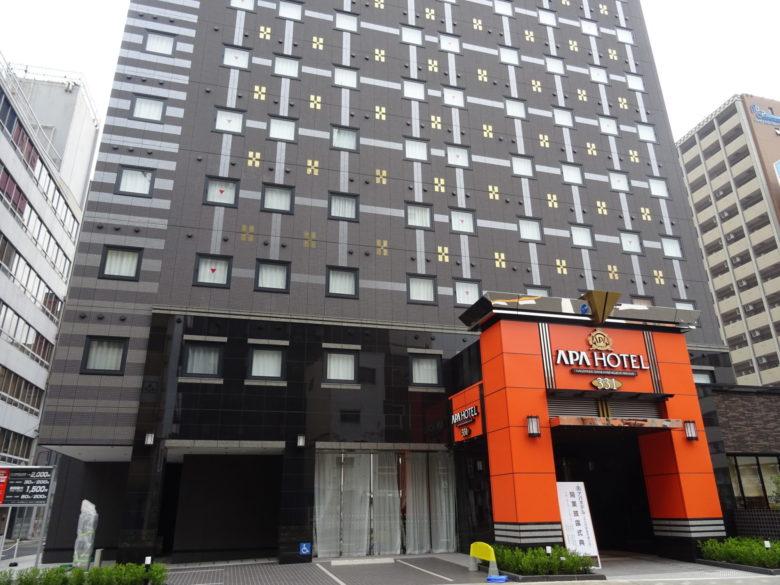 アパホテル名古屋新幹線南口 様